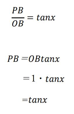 PBの長さはtanxです。